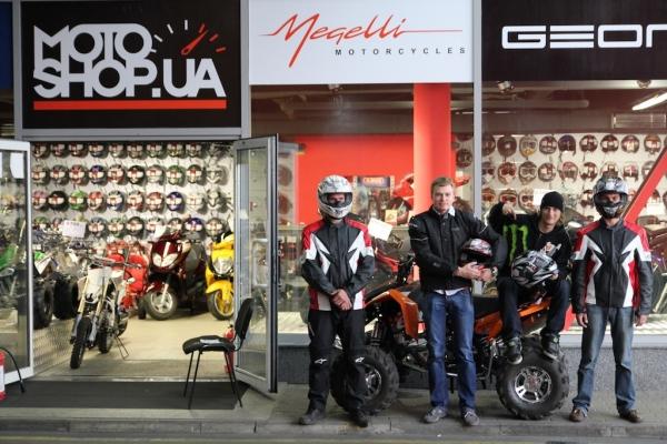 motoshop.ua