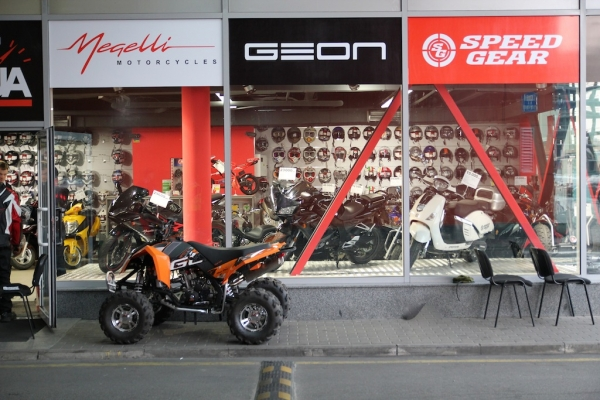 Migelli Geon Speed gear