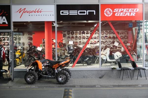 Migelli Geon Speed gear